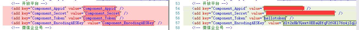 修改web.config里的代码,如果所示